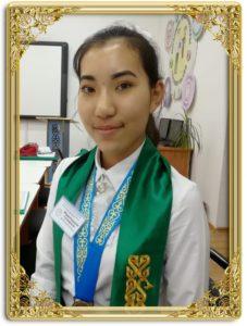 Ибадильдаева Гүлмаржан